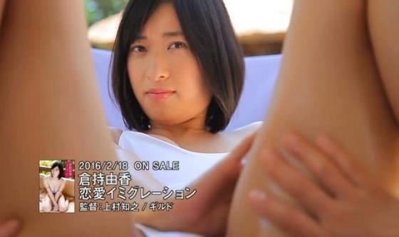 倉持由香 ヤンジャン&ヤングアニマルの巨尻食い込みグラビア 画像67枚 29