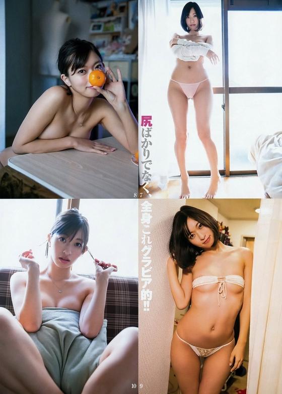 倉持由香 ヤンジャン&ヤングアニマルの巨尻食い込みグラビア 画像67枚 5