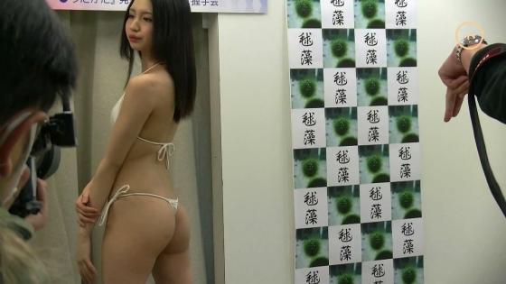 宇佐美りお うたかた販促イベントの陰毛処理跡とTバック尻 画像27枚 10