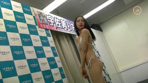 宇佐美りお うたかた販促イベントの陰毛処理跡とTバック尻 画像27枚 14