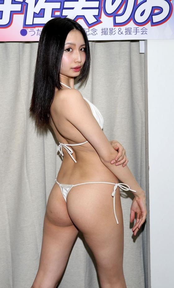 宇佐美りお うたかた販促イベントの陰毛処理跡とTバック尻 画像27枚 5