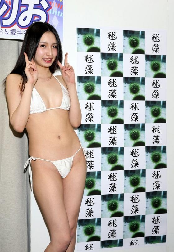 宇佐美りお うたかた販促イベントの陰毛処理跡とTバック尻 画像27枚 6