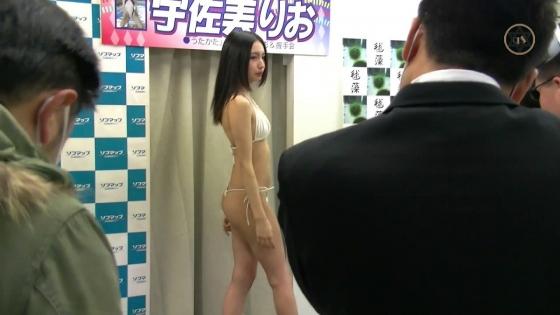 宇佐美りお うたかた販促イベントの陰毛処理跡とTバック尻 画像27枚 7