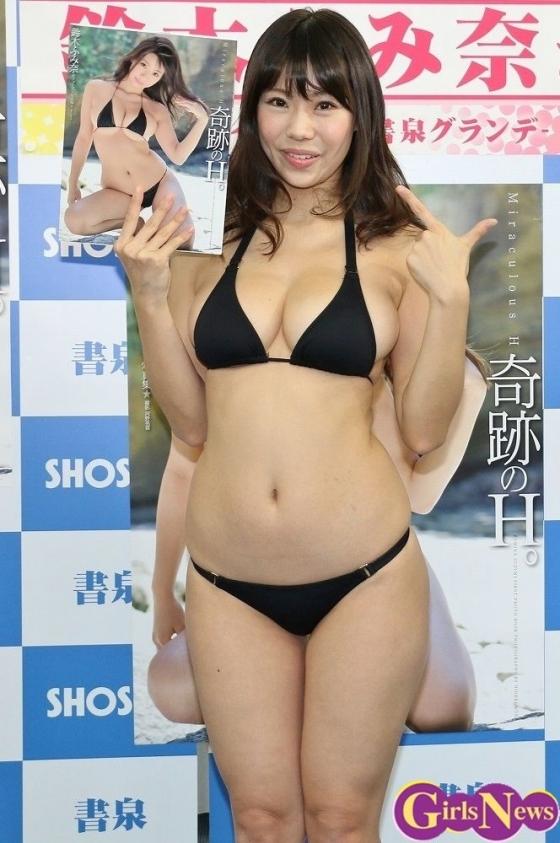 鈴木ふみ奈 写真集奇跡のH。販促イベントのHカップ爆乳 画像28枚 3