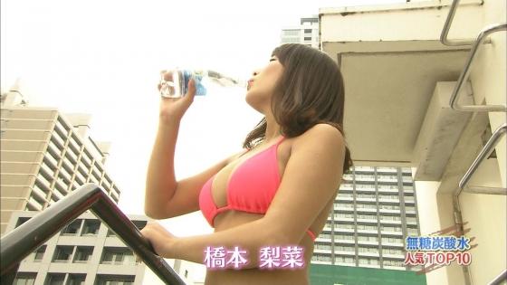 橋本梨菜 ランク王国で披露したGカップ水着姿谷間キャプ 画像29枚 3