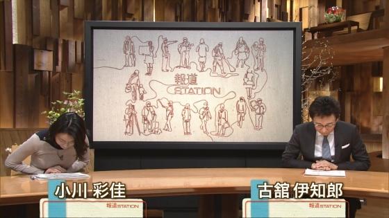 小川彩佳 Dカップ着衣巨乳を披露する報道ステーションキャプ 画像31枚 2