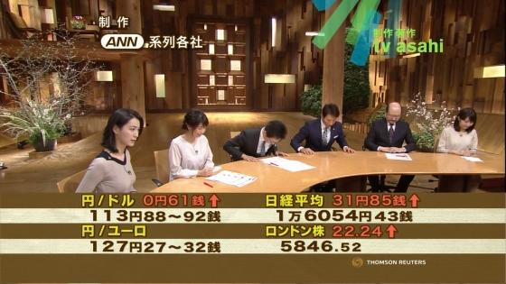 小川彩佳 Dカップ着衣巨乳を披露する報道ステーションキャプ 画像31枚 31