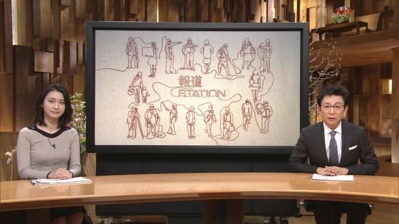 小川彩佳 Dカップ着衣巨乳を披露する報道ステーションキャプ 画像31枚 3