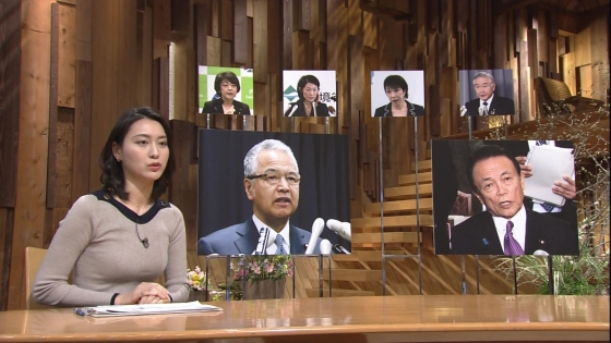 小川彩佳 Dカップ着衣巨乳を披露する報道ステーションキャプ 画像31枚 4