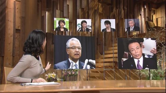 小川彩佳 Dカップ着衣巨乳を披露する報道ステーションキャプ 画像31枚 5