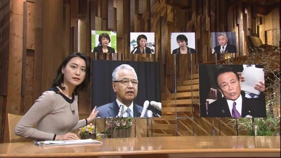 小川彩佳 Dカップ着衣巨乳を披露する報道ステーションキャプ 画像31枚 6