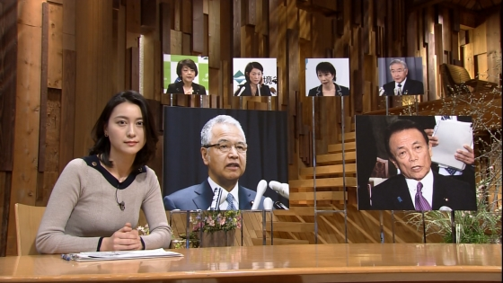 小川彩佳 Dカップ着衣巨乳を披露する報道ステーションキャプ 画像31枚 7