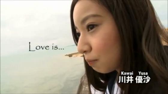 川井優沙 DVD作品Love is…のBカップ水着姿キャプ 画像51枚 37