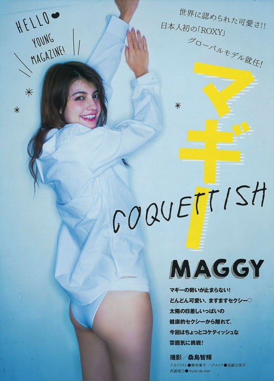 マギー Cカップ水着姿を披露したヤングマガジングラビア 画像34枚 2