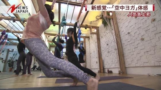 大島由香里 Dカップ着衣巨乳を空中ヨガで披露する女子アナウンサー 画像30枚 13