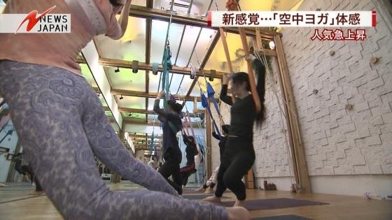 大島由香里 Dカップ着衣巨乳を空中ヨガで披露する女子アナウンサー 画像30枚 14
