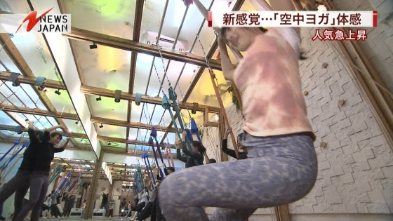 大島由香里 Dカップ着衣巨乳を空中ヨガで披露する女子アナウンサー 画像30枚 15