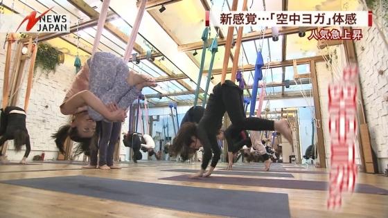 大島由香里 Dカップ着衣巨乳を空中ヨガで披露する女子アナウンサー 画像30枚 17
