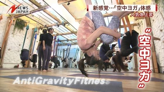 大島由香里 Dカップ着衣巨乳を空中ヨガで披露する女子アナウンサー 画像30枚 18