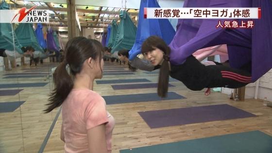 大島由香里 Dカップ着衣巨乳を空中ヨガで披露する女子アナウンサー 画像30枚 22