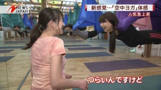 大島由香里 Dカップ着衣巨乳を空中ヨガで披露する女子アナウンサー 画像30枚 23