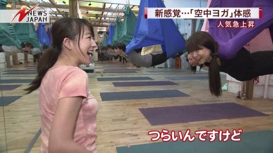 大島由香里 Dカップ着衣巨乳を空中ヨガで披露する女子アナウンサー 画像30枚 24