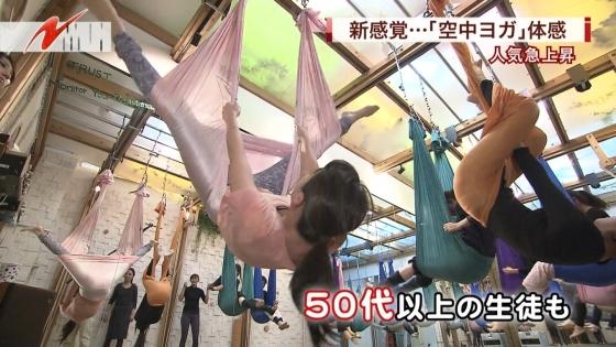 大島由香里 Dカップ着衣巨乳を空中ヨガで披露する女子アナウンサー 画像30枚 27
