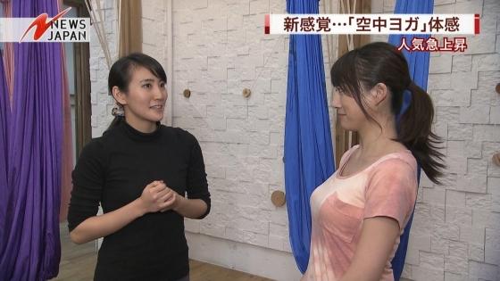 大島由香里 Dカップ着衣巨乳を空中ヨガで披露する女子アナウンサー 画像30枚 28