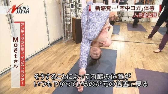 大島由香里 Dカップ着衣巨乳を空中ヨガで披露する女子アナウンサー 画像30枚 29
