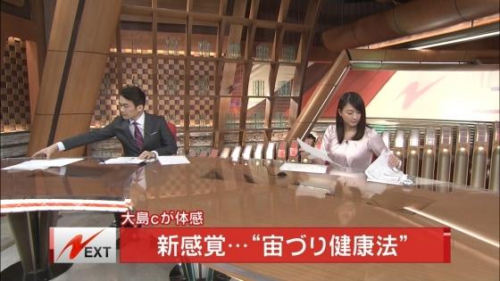 大島由香里 Dカップ着衣巨乳を空中ヨガで披露する女子アナウンサー 画像30枚 4
