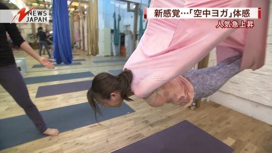 大島由香里 Dカップ着衣巨乳を空中ヨガで披露する女子アナウンサー 画像30枚 6