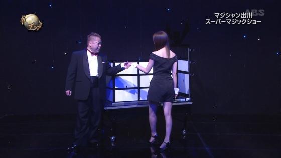 堀田茜 イッテQ出川ガールの美脚と全開腋キャプ 画像29枚 17