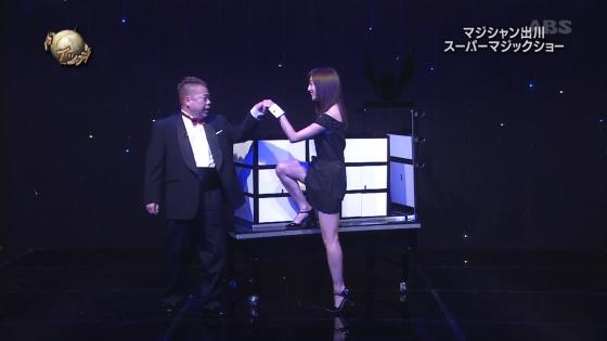 堀田茜 イッテQ出川ガールの美脚と全開腋キャプ 画像29枚 18