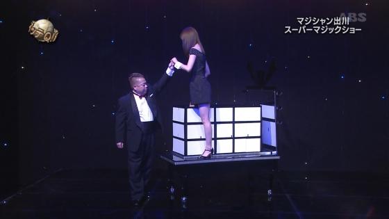 堀田茜 イッテQ出川ガールの美脚と全開腋キャプ 画像29枚 21