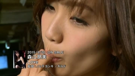 森江朋美 DVD作品Loveのお尻と股間の食い込みや割れ目キャプ 画像52枚 11