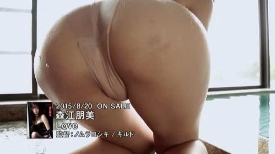 森江朋美 DVD作品Loveのお尻と股間の食い込みや割れ目キャプ 画像52枚 13