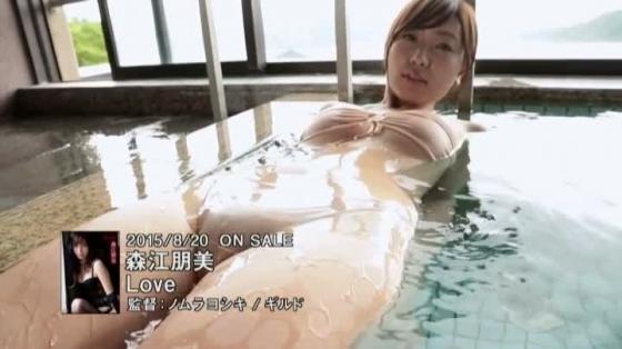 森江朋美 DVD作品Loveのお尻と股間の食い込みや割れ目キャプ 画像52枚 14