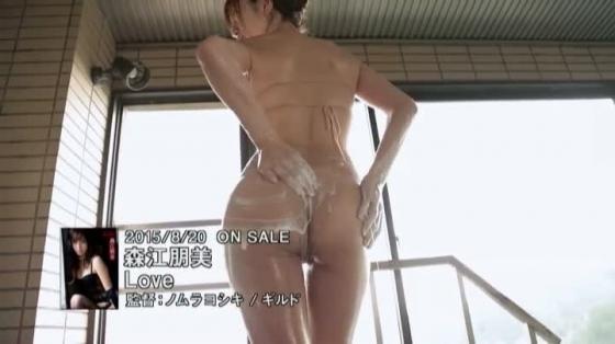 森江朋美 DVD作品Loveのお尻と股間の食い込みや割れ目キャプ 画像52枚 15
