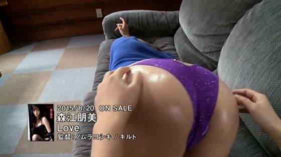 森江朋美 DVD作品Loveのお尻と股間の食い込みや割れ目キャプ 画像52枚 20