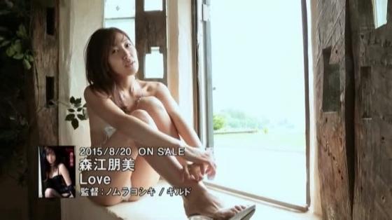森江朋美 DVD作品Loveのお尻と股間の食い込みや割れ目キャプ 画像52枚 29