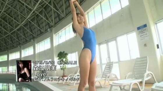 森江朋美 DVD作品Loveのお尻と股間の食い込みや割れ目キャプ 画像52枚 2