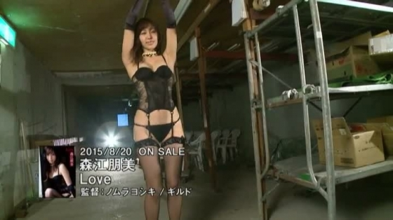 森江朋美 DVD作品Loveのお尻と股間の食い込みや割れ目キャプ 画像52枚 7