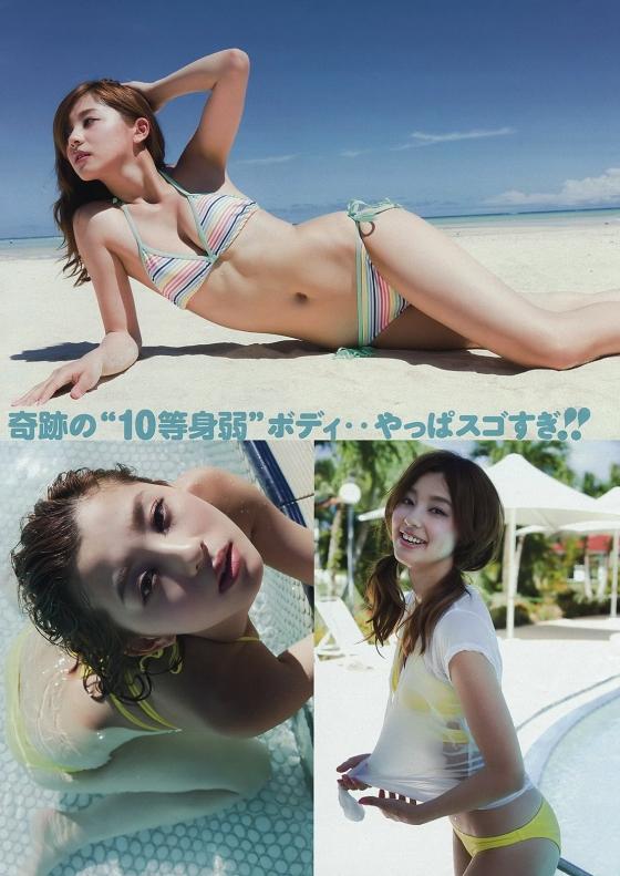 朝比奈彩 ヤンマガ最新号のCカップ水着姿と美脚グラビア 画像26枚 11