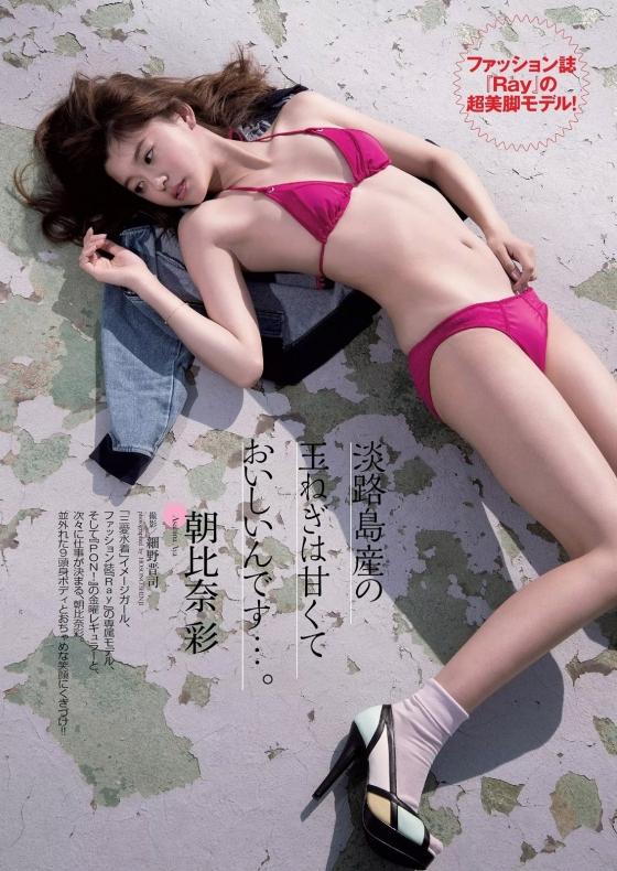 朝比奈彩 ヤンマガ最新号のCカップ水着姿と美脚グラビア 画像26枚 21