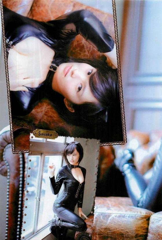 山本彩 Dカップ着衣巨乳を写メ会で強調ポーズする神対応 画像13枚 11