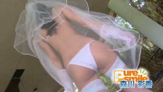 森川彩香 ピュア・スマイルの乳首ポチとEカップノーブラキャプ 画像27枚 18