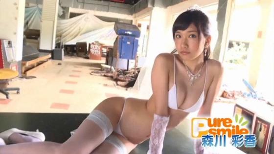 森川彩香 ピュア・スマイルの乳首ポチとEカップノーブラキャプ 画像27枚 19