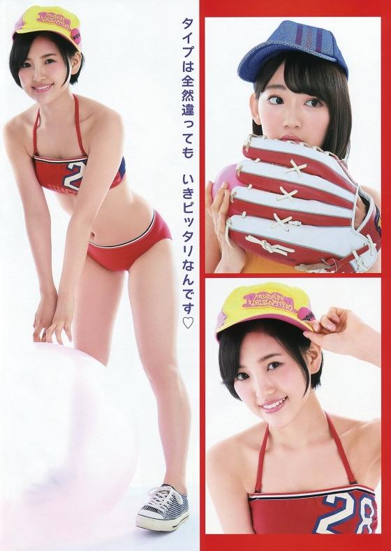 宮脇咲良 水着姿のCカップ谷間を強調したヤンチャングラビア 画像32枚 17