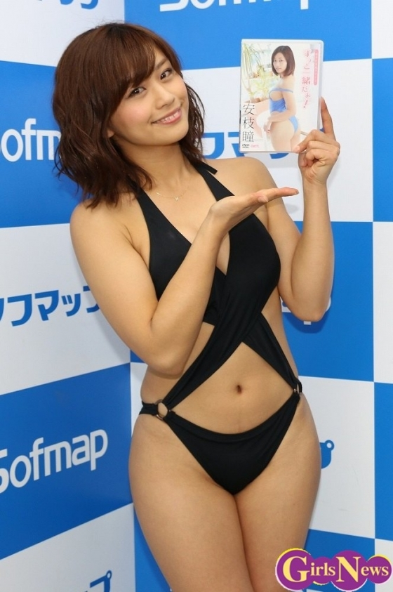 安枝瞳 DVDずっと一緒だよ!のソフマップ販促イベント 画像42枚 8
