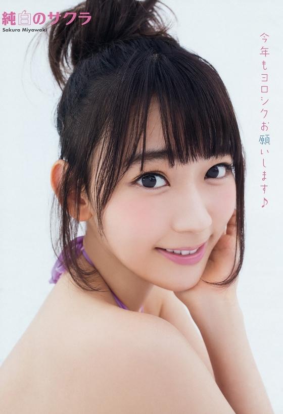 宮脇咲良 ヤングジャンプ最新水着姿Cカップの可愛いグラビア 画像29枚 20